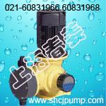 GM系列精密隔膜式计量泵